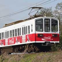 近江鉄道にコカ・コーラ広告車両