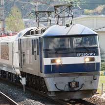 E259系NE018編成が甲種輸送される
