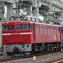EF81 85+24系が東北本線で試運転