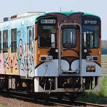 ひたちなか海浜鉄道キハ37100-03がアニマルトレインに