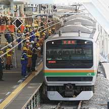 横浜駅の横須賀線ホームが拡幅される