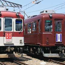 『伊賀線まつり2010』開催