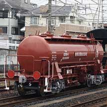 タキ1200-1が甲種輸送される