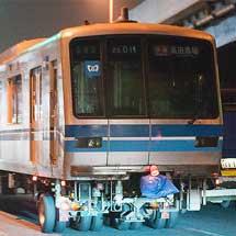 東京メトロ05系が陸送される
