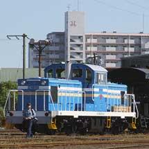 名古屋臨海鉄道ND602が甲種輸送される