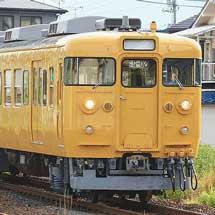 115系G-02編成が黄色塗装に