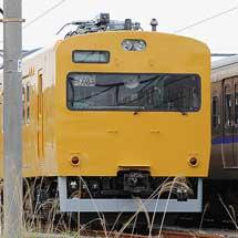 岡山電車区115系G08編成が黄色一色に