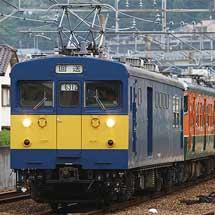 福知山電車区の113系S33編成が吹田へ
