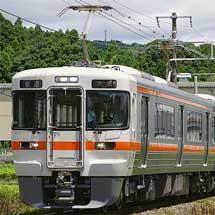 313系1300番台が営業運転を開始
