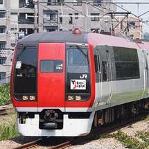 253系Ne-04編成+Ne-07編成が長野総合車両センターへ