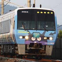 予讃線の「アンパンマン列車」,新「ばいきんまん号」が登場
