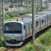 「相鉄JAZZトレイン2010」運転