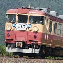 「小松市制70周年記念列車」運転