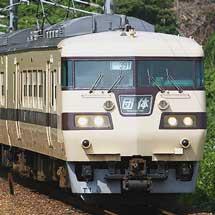 117系が福知山線に入線