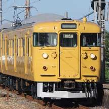 岡山電車区115系K04編成が黄色一色に