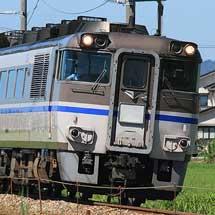 キハ181系が北陸本線で試運転