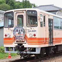 明知鉄道で『アケチ6で遊ぼう!』開催