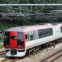 253系Ne-05編成・Ne-06編成が長野総合車両センターへ