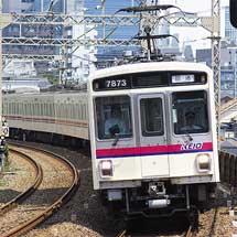 京王6000系6717編成が若葉台へ