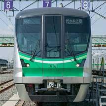 東京メトロ千代田線,3月17日にダイヤ改正を実施