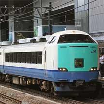 485系3000番台が京都へ