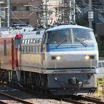 EH500-70が九州へ