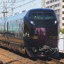 E655系6両編成が内房線・外房線・京葉線で試運転