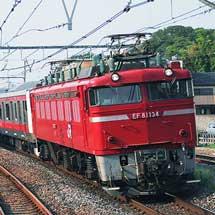 E233系5000番台ケヨ510編成が配給輸送される