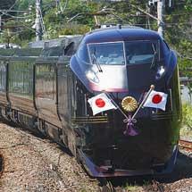 E655系を使用したお召列車が運転される