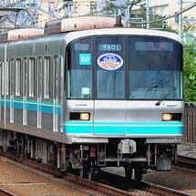 「東京急行電鉄,東京メトロ,東京都交通局」相互直通運転10周年記念ヘッドマーク