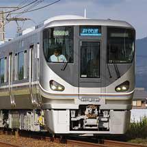 225系が東海道本線で試運転
