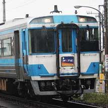 高徳線で「日本橋メイド列車」運転