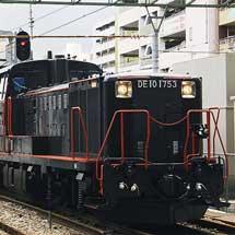 DE10 1753+14系3両が門司港へ