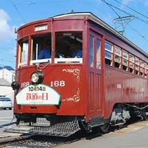 「鉄道の日」にあわせて明治電車168号が運転される