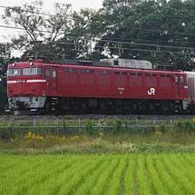 マニ50 2186が仙台へ