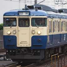 「立川ひまわり号」,115系で運転