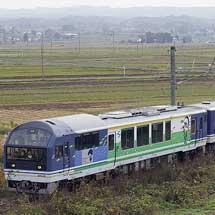 会津鉄道「お座トロ展望列車」が喜多方乗り入れ