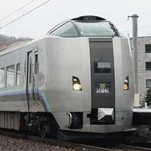 JR北海道789系1000番台,室蘭駅へ初入線