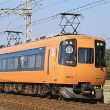 近鉄名古屋線・志摩線で「ボージョレ・ヌーヴォー列車」運転