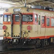 キハ58系2両が津山へ