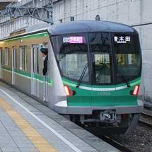 東京メトロ16000系が,JR・小田急への直通運転を開始