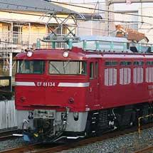 EF81 91とEF65 1115が秋田総合車両センターへ
