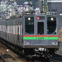 千葉ニュータウン鉄道9000形9001編成が金沢検車区へ