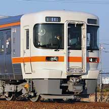 キハ25形が東海道本線・武豊線で試運転