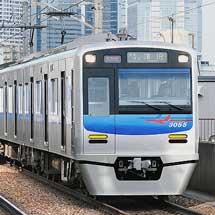 京急で箱根駅伝にともなう運用変更