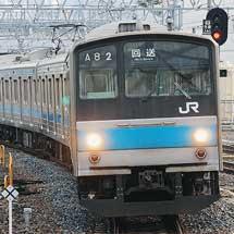 205系7連が東海道本線を走る