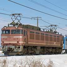 相模鉄道11000系が甲種輸送される