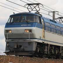 EH500-72が甲種輸送される