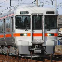 キハ25形が東海道本線で試運転