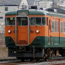 『懐かしの113系電車で行く東海道本線の旅』開催